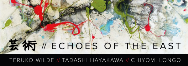 Current Exhibit: Echoes of the East